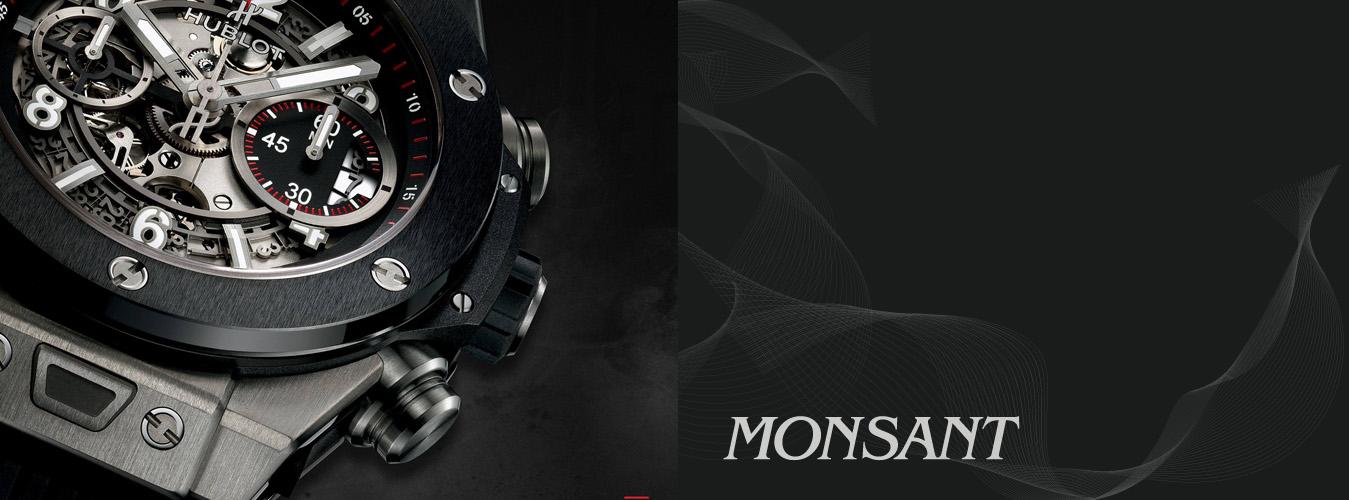 monsant joyeros zaragoza relojeria 03