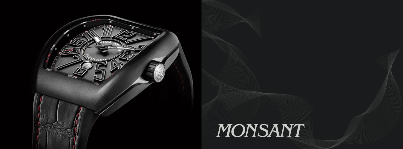monsant joyeros zaragoza relojeria 04